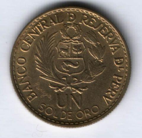 1 соль 1965 г. Перу, 400 лет монетному двору Лимы
