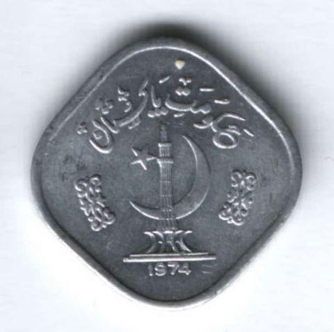 5 пайсов 1974 г. Пакистан