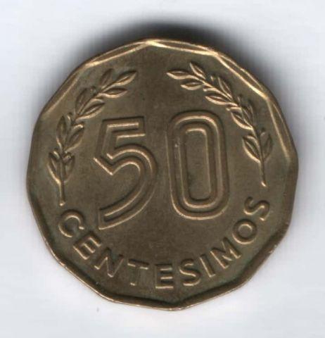 50 сентесимо 1981 г. Уругвай