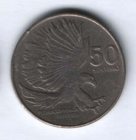 50 сентимо 1987 г. редкий год Филиппины