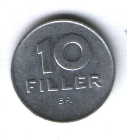 10 филлеров 1984 г. Венгрия