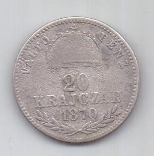 20 крейцеров 1870 г. редкий год. Венгрия