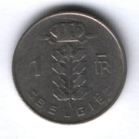 1 франк 1966 г. Бельгия