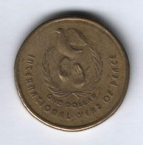 1 доллар 1986 г. Австралия, Международный год мира