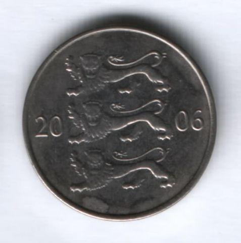 20 сентов 2006 г. Эстония