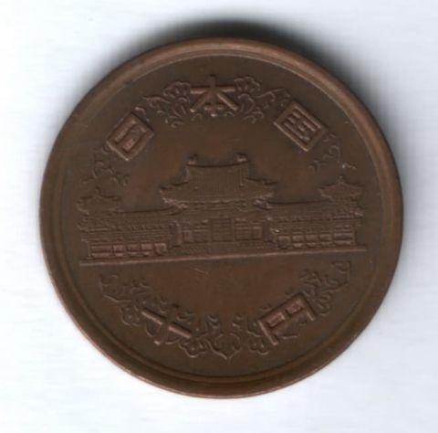 10 иен 1995 г. Япония