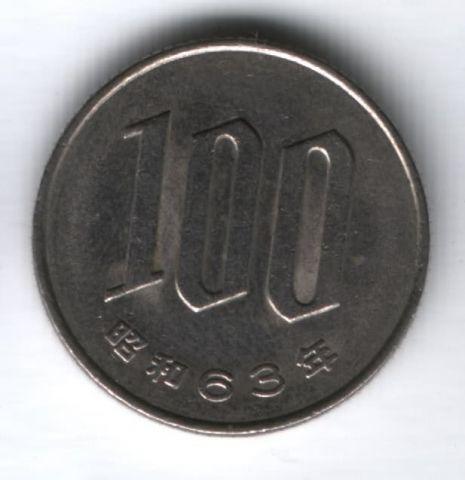100 иен 1988 г. Япония