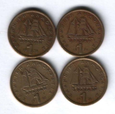 Набор монет Греция 1976-1982 г. 4 шт.