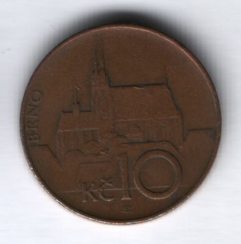 10 крон 1996 г. Чехия