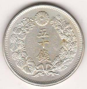 50 сен 1909 г. Япония