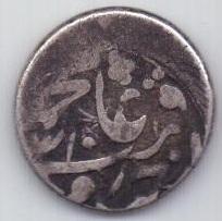 танга 1310//1308 г. Бухара (Российский протекторат)