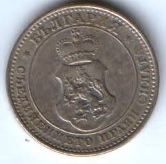 10 стотинок 1913 г. AUNC Болгария