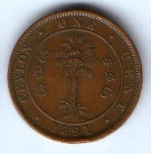 1 цент 1891 г. Цейлон