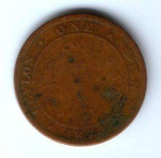 1 цент 1870 г. Цейлон