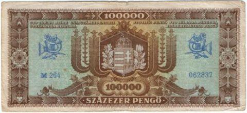 100000 пенго 1945 г. Венгрия