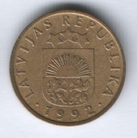5 сантимов 1992 г. Латвия