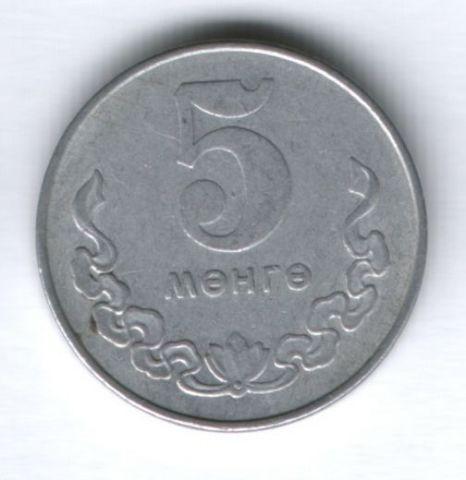 5 мунгу 1980 г. Монголия
