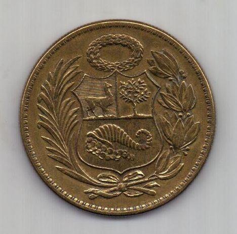 1 соль 1944 г. AUNC. редкий год. Перу