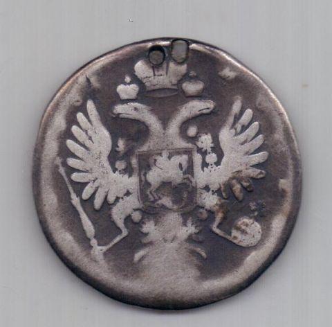 рубль 1737 г. редкий тип.