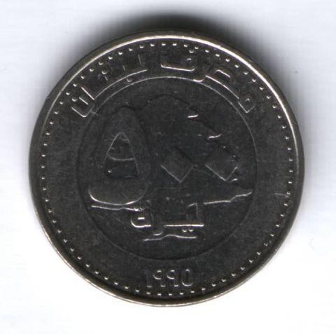 500 ливров 1995 г. Ливан