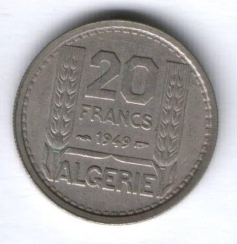 20 франков 1949 г. Алжир