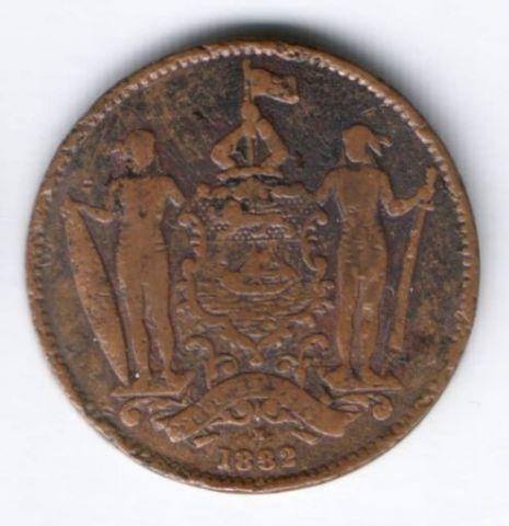 1 цент 1882 г. Британское Северное Борнео