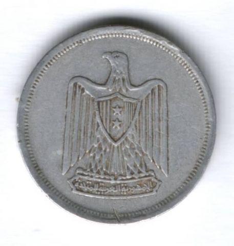 10 милльем 1967 г. Египет