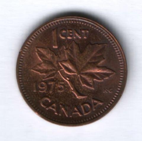 1 цент 1975 г. Канада
