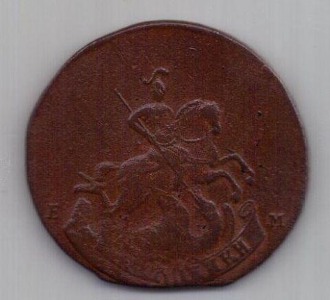 2 копейки 1793 г. AUNC Павловский перечекан