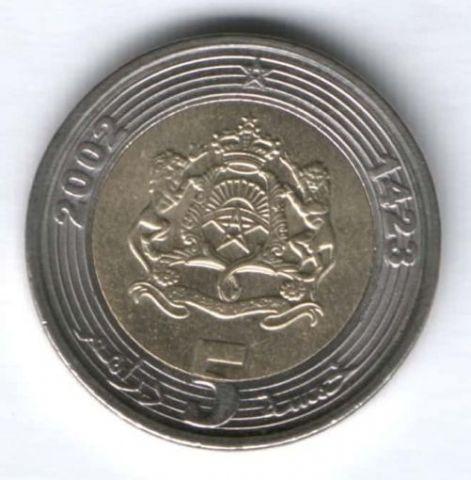 5 дирхамов 2002 г. Марокко