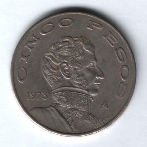 5 песо 1973 г. Мексика