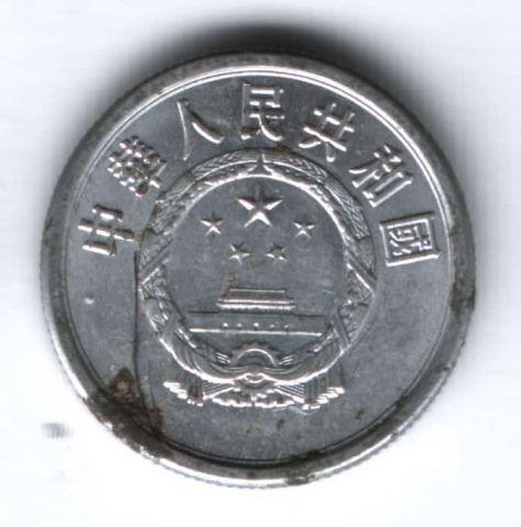 5 фыней 1984 г. Китай
