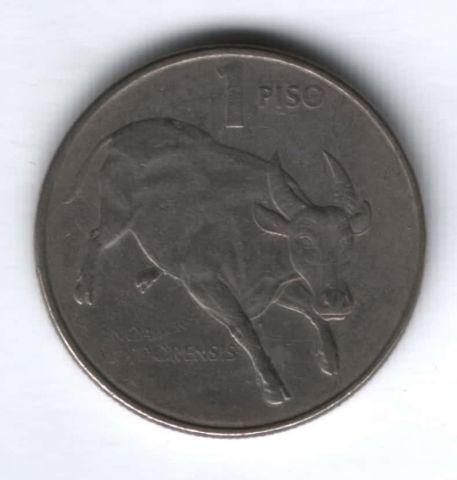 1 песо 1985 г. Филиппины
