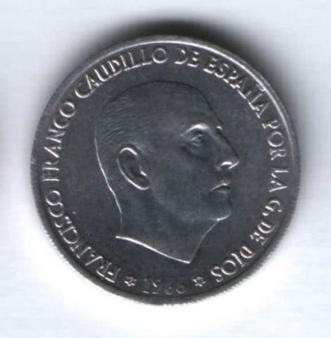 50 сантимов 1966 г. Испания