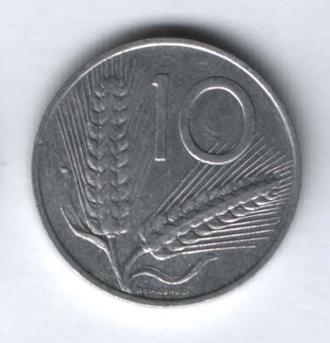 10 лир 1987 г. Италия