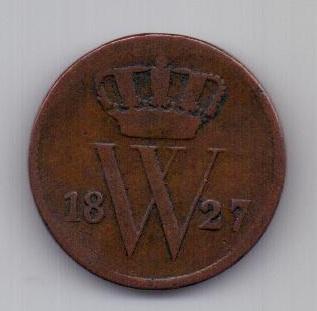 1 цент 1827 г. Нидерланды