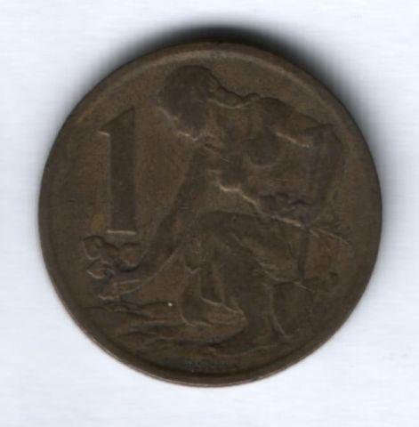 1 крона 1963 г. Чехословакия