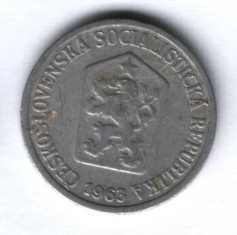 10 геллеров 1963 г. Чехословакия