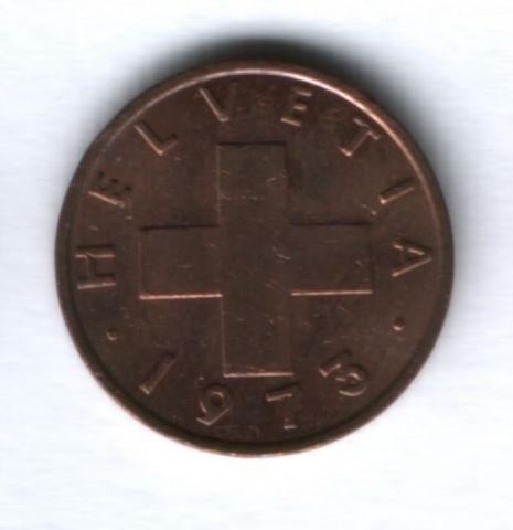 1 раппен 1973 г. Швейцария