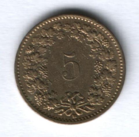 5 раппенов 1992 г. Швейцария, VF