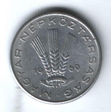 20 филлеров 1969 г. Венгрия