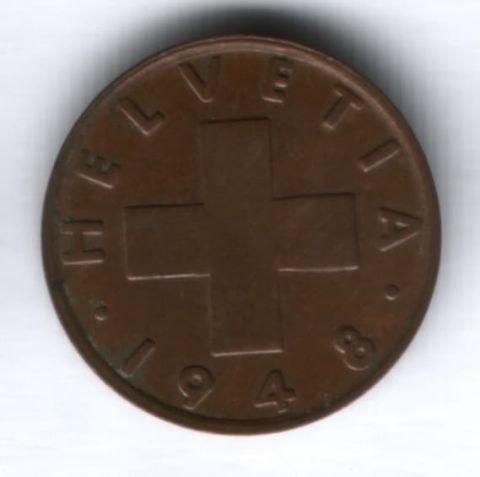 2 раппена 1948 г. Швейцария