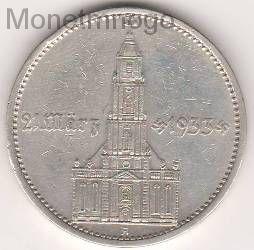 5 марок 1934 скупка юбилейных рублей ссср дорого
