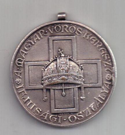 медаль 1941- 1944 г. Венгрия. Германия