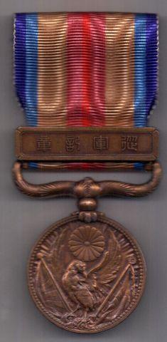 медаль 1939-1945 г. AUNC Футляр.За Китайский инцидент. Япония