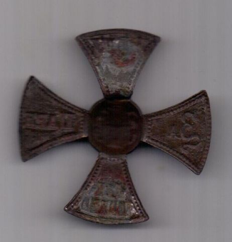 Крест 1894 - 1917 гг. За Веру, Царя, Отечество
